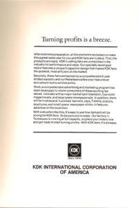 kdk1983full02